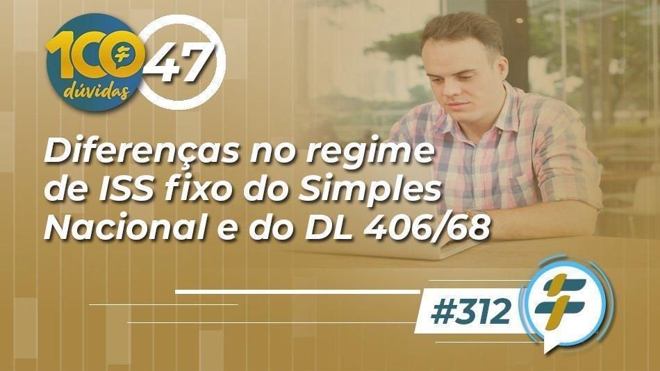 diferencas-no-regime-de-iss-fixo-do-simples-nacional-e-do-dl-406-68
